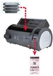 machine à compter les billes de pachinko